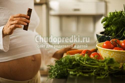 Диета для беременных – вкусная и полезная