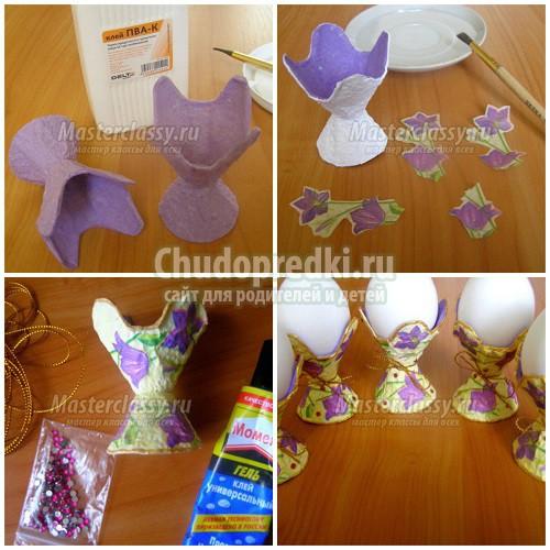 Подставки для яиц из бумаги на Пасху: ТОП лучших идей с подробными фото