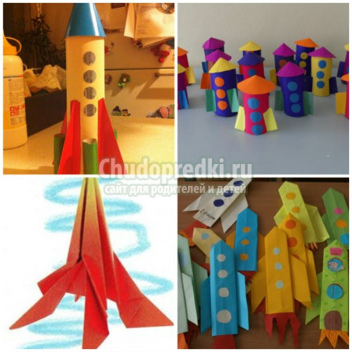 Поделка: ракета. Делаем своими руками. Лучшие идеи с фото