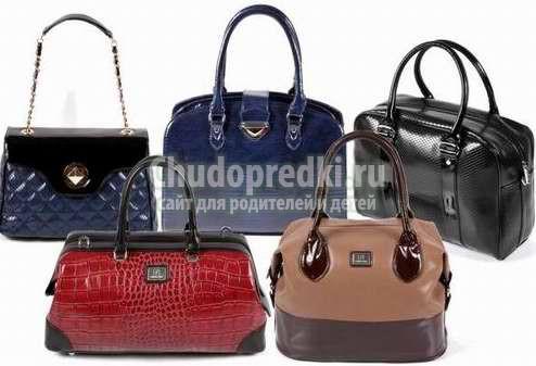 Женские сумки: классика и современность