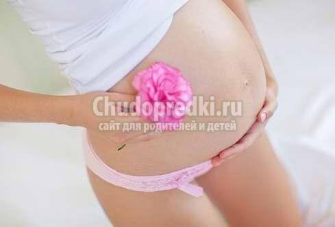 ТОП-5 препаратов для удачной беременности