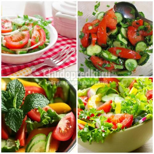 Салаты из огурцов и помидоров. Лучшие варианты с фото