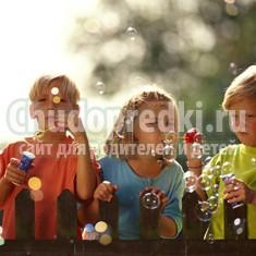 Летний праздник для детей. Как организовать?