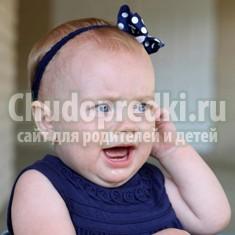 Средний отит у ребенка: симптомы и лечение