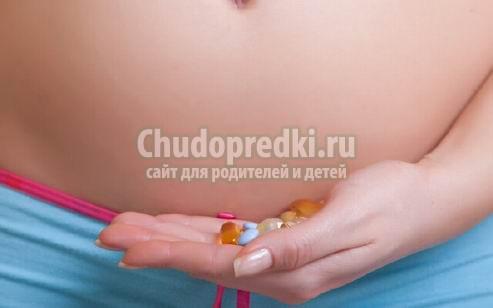 Фолиевая кислота во время беременности