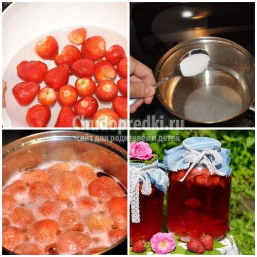 Компот из клубники на зиму: вкусные рецепты с фото