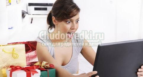 Онлайн-покупки в брендовых магазинах по нереальным скидкам