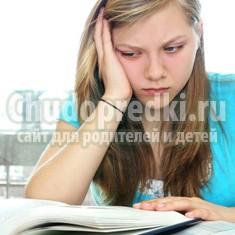 Как подготовиться к ЕГЭ? Советы для учащихся и родителей