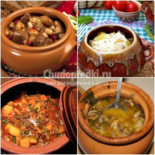 Мясо в горшочках в духовке: золотые рецепты с фото