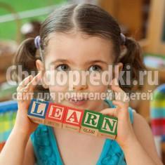 Английский язык для детей с нуля. С чего начать?