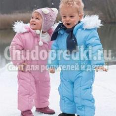 Верхняя одежда для детей: правила выбора