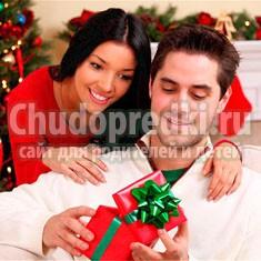 Что подарить мужу на Новый год? Самые оригинальные идеи