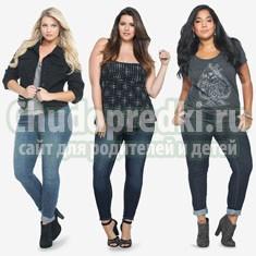 Стильная одежда для полных женщин. Как подобрать правильно?