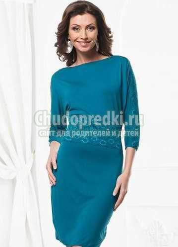 Женские трикотажные платья. Как выбрать?