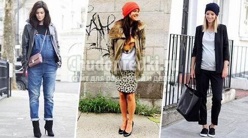 Модная одежда для беременных на осень