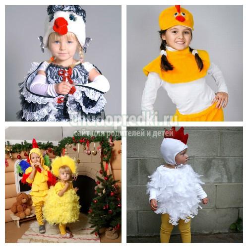 Как сшить костюм на Новый год для девочки? Лучшие мастер-классы