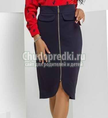 С чем носить обтягивающую юбку