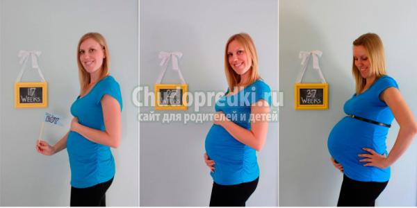 Расчет прибавки веса при беременности