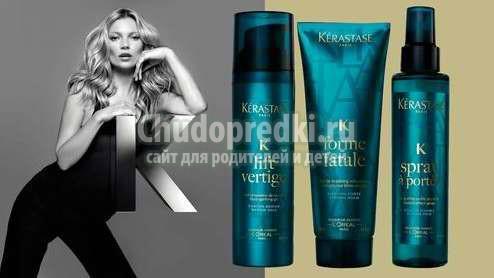 Профессиональная косметика для волос Kerastase – красота ваших локонов