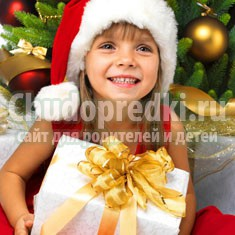 Детские новогодние подарки 2017 год. Топ-20 самых популярных