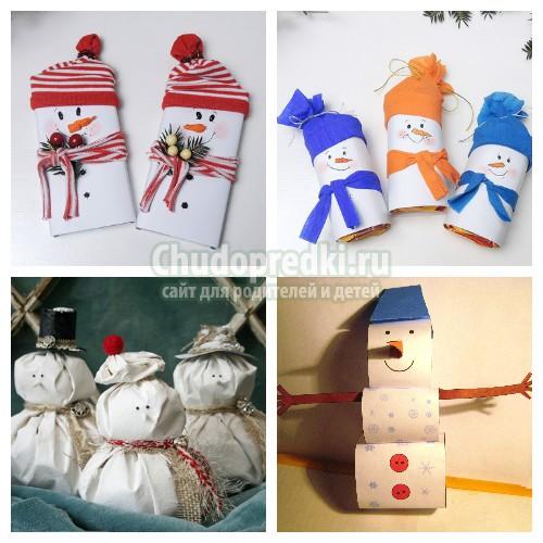 Как сделать снеговика из бумаги? Лучшие мастер-классы с фото
