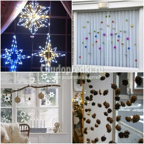Чем украсить дом в новогоднюю ночь 2017, чтобы повезло?