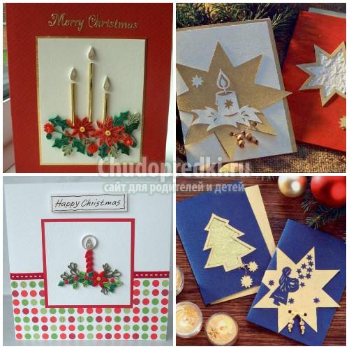 Открытки на Рождество своими руками. Самые оригинальные варианты