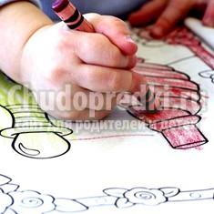 Книжки раскраски: польза для ребятишек