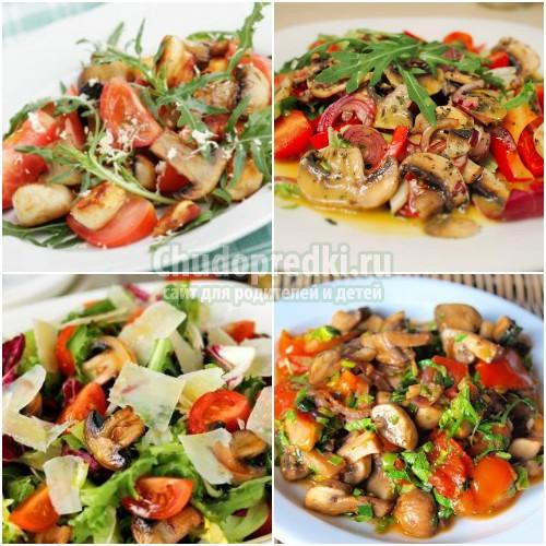 Салаты с помидорами черри. Праздничные и повседневные варианты