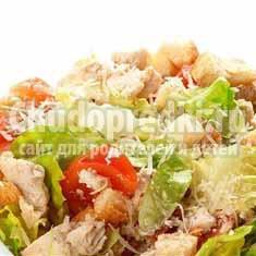 Салат Цезарь с курицей: пошаговые рецепты с фото