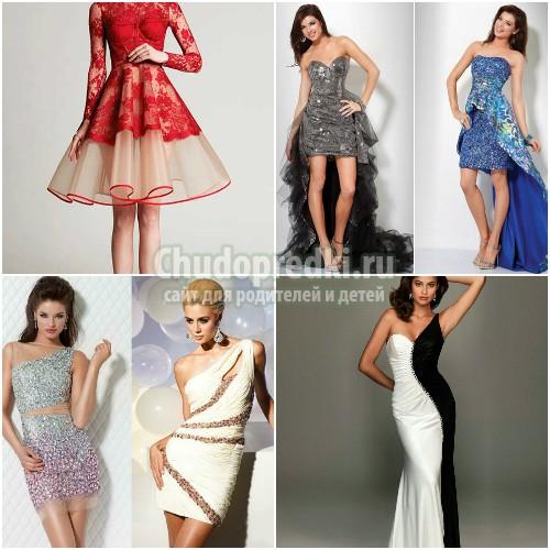 51e4442d852 Красивые платья на Новый год 2018. ТОП лучших и фото