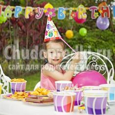Как организовать детский праздник на свежем воздухе? Подсказки для родителей