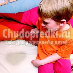 Ночное недержание мочи у детей. Как помочь ребенку?