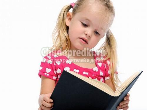 Самые популярные методики обучения чтению ребенка