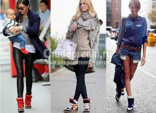 Кроссовки сникерсы женские. С чем носить?