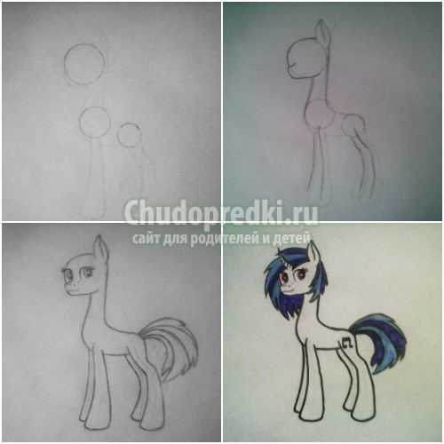 Как нарисовать пони: поэтапная инструкция с фото