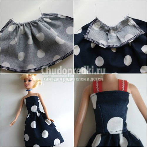 Как сшить платье своими руками с пошаговым фото