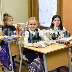Эмоциональное развитие детей в начальной школе