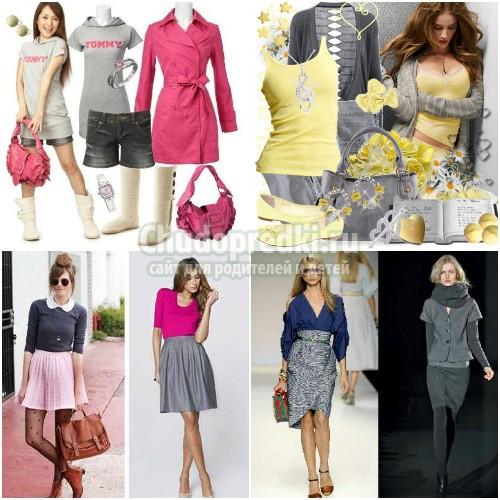 Сочетание цветов в одежде: таблица