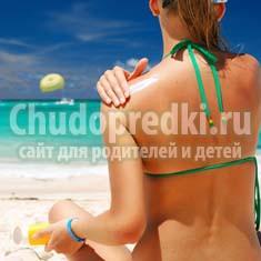 Защитный крем от солнца: выбираем правильно