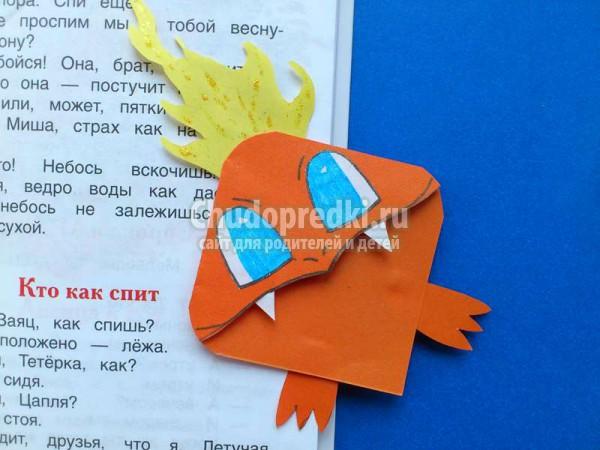 Закладка-уголок из бумаги