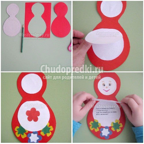 Поделки из бумаги для детей: лучшие идеи с фото