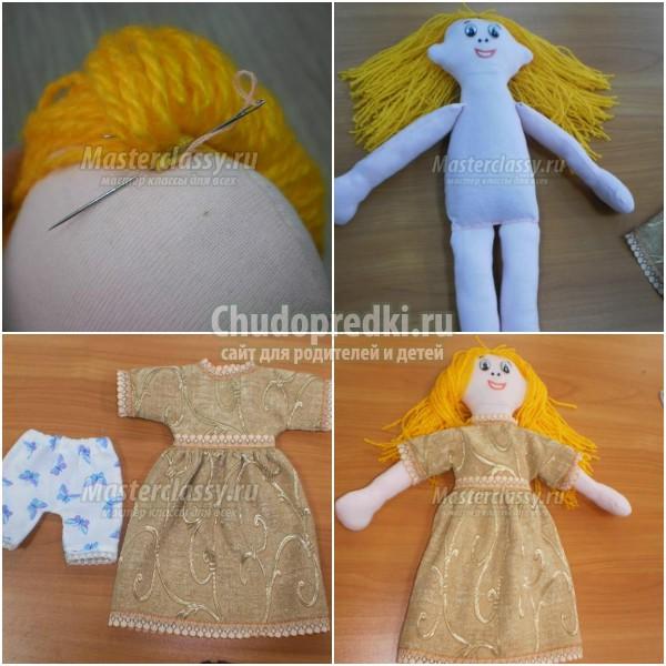 Кукла из тряпочек своими руками фото 238