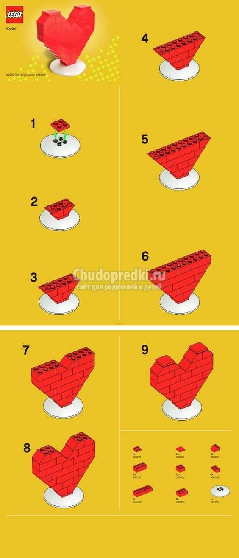 лего инструкции