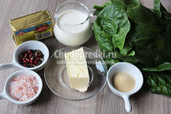 пикантно-сырный соус