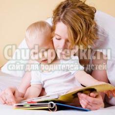 Как развивать ребенка в год? Самые популярные методики