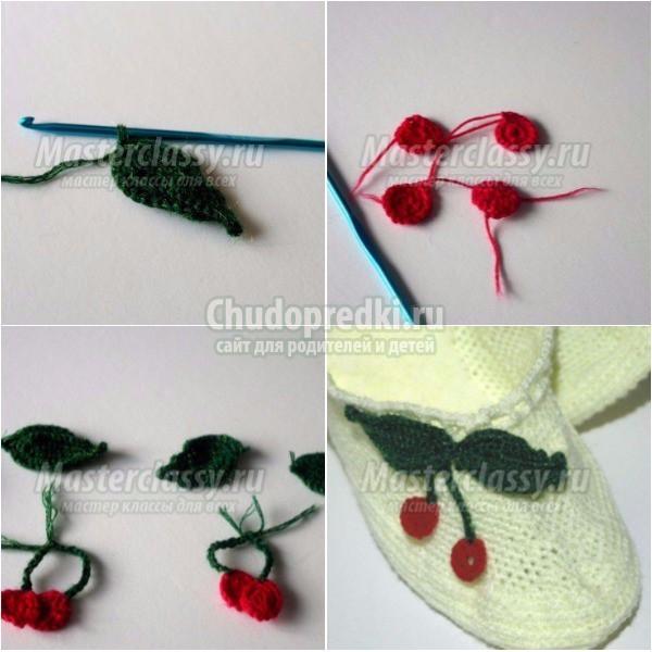 Вязание тапочек крючком: мастер-классы пошагово