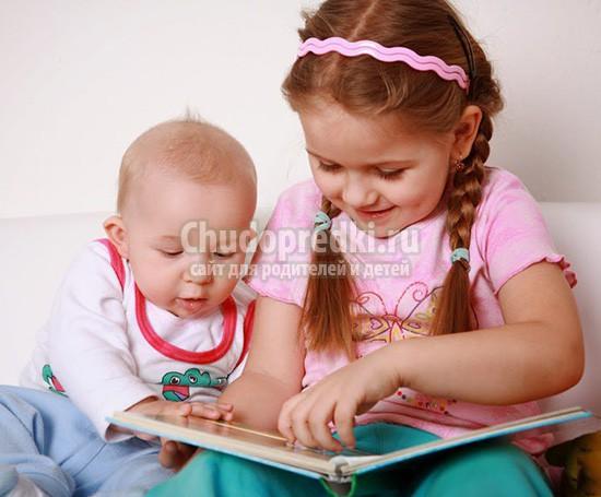 Старший ребенок: сиделка для младшего или такой же любимый ребенок