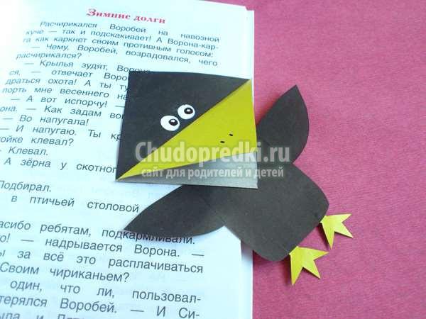 закладка – черная ворона