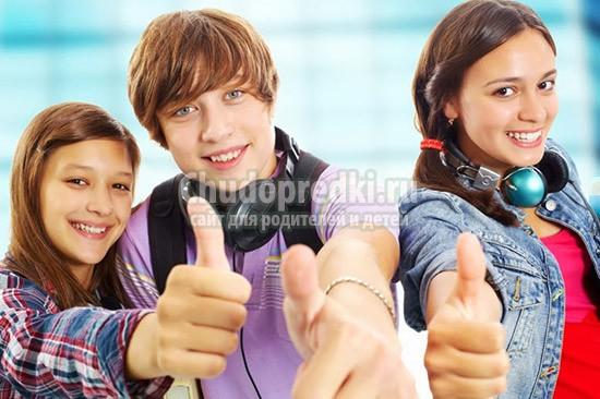 Что подарить ребенку-подростку